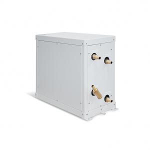 купить Судовой модуль охлаждения Vitrifrigo WMP020C001