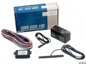 Сигнализация Sobr-GSM 100