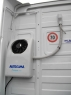 Стояночный кондиционер FRESCO 3000 BACK — 24V
